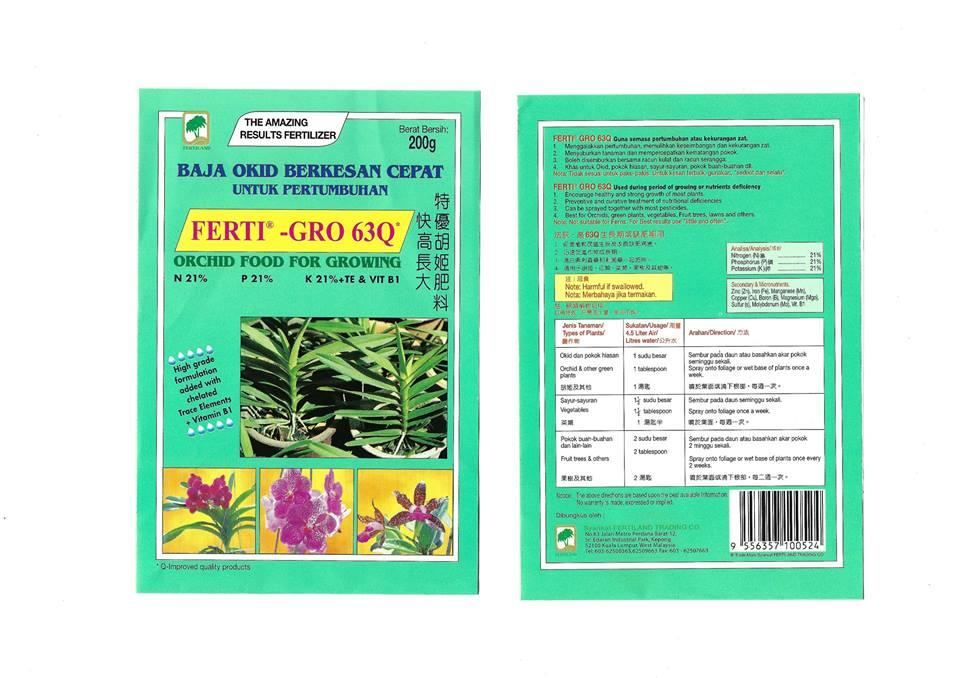 FERTILIZER - FERTI GRO 63Q ORCHID FOOD FOR GROWING BAJA OKID 200g