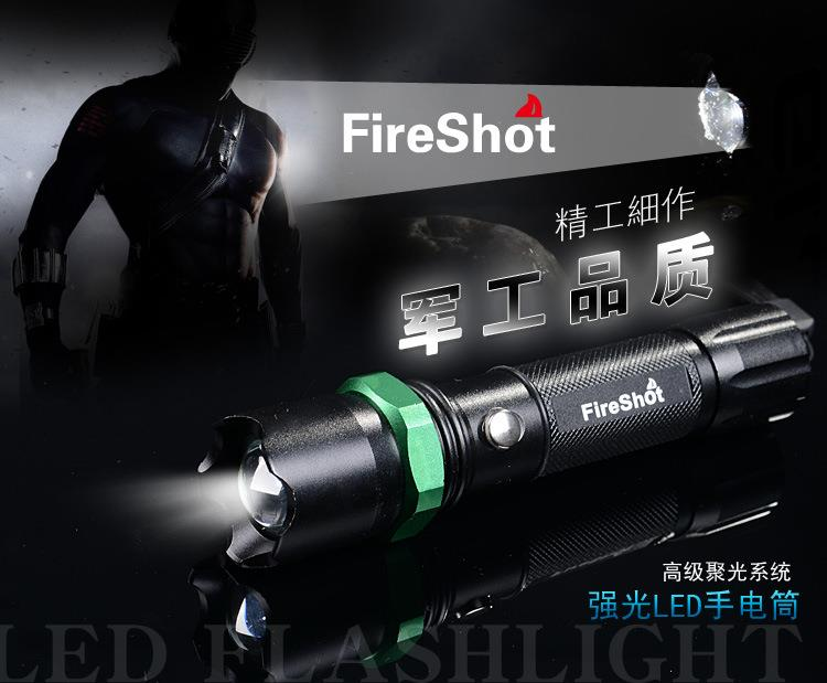 FireShot Super Bright Q5 LED Flashlight Zoomable Torch Light