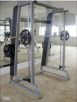 assisted squats machine