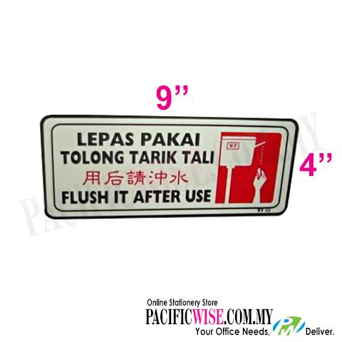 'Please Flush After Use' Sign