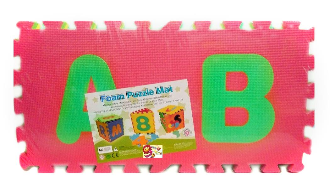Foam Puzzle Mat - Big Alphabet (For Ages 3 Years +)