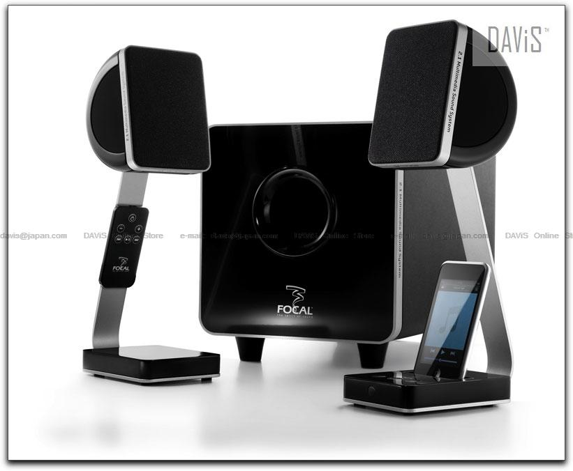 Focal XS 2.1 Multimedia Sound System . Speakers