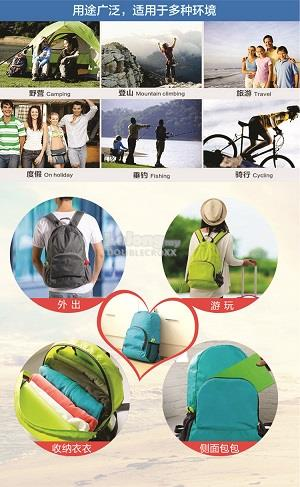 FOLDABLE SPORTS BACKPACK TRAVEL  BREATHABLE LIGHTWEIGHT BAG-25L