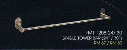 "Fomtano Single Towel Bar 30"" inch"