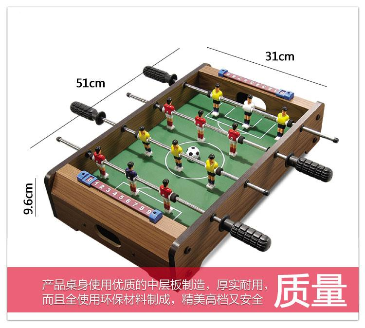 Foosball Playset Table Soccer Game Bo (end 9/7/2016 7:15 PM)