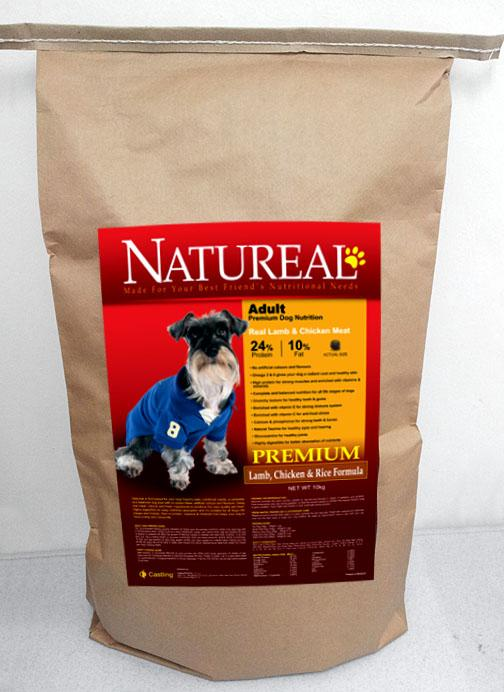 FREE 6KG WITH PURCHASE 20KG NATUREAL PREMIUM DOG FOOD LAMB & RICE