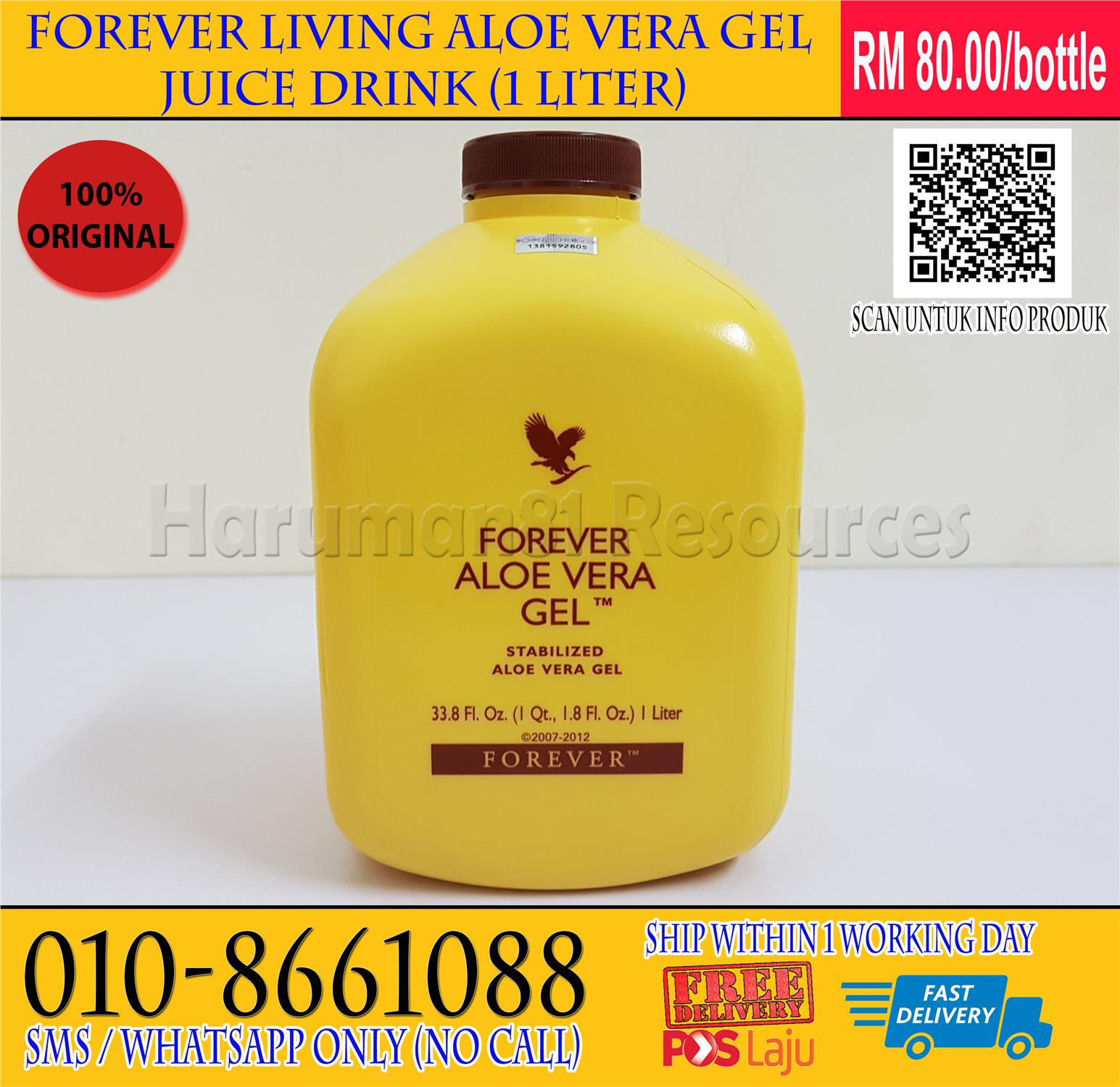 FREE POS - FOREVER LIVING ALOE VERA GEL (JUICE DRINK 1L) 100% ORIGINAL
