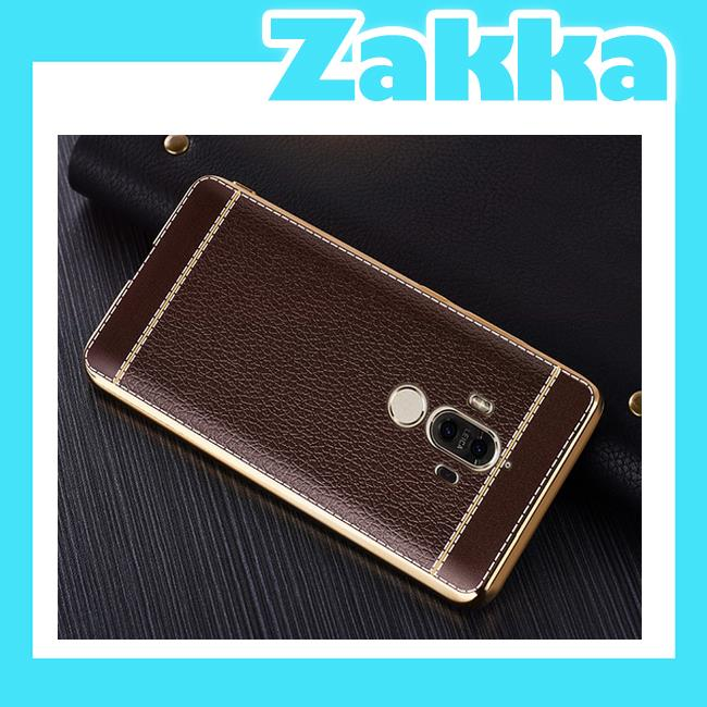 FREE Ring  Huawei Mate9 Mate 9 Back Casing Case Cover
