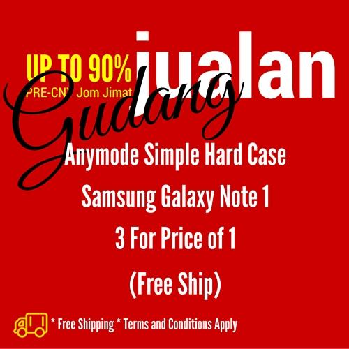 [Free Ship] *3 for Price of 1* Anymore Simple Hard Case Galaxy Note 1