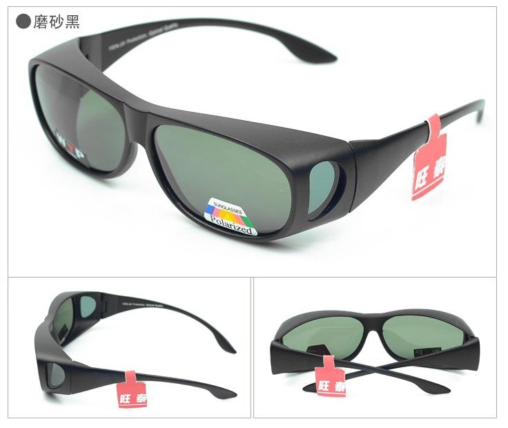 sunglasses polarised  Sell FREE SHIPPING ! CC030 Unisex Polarized sunglasses Polarised ...