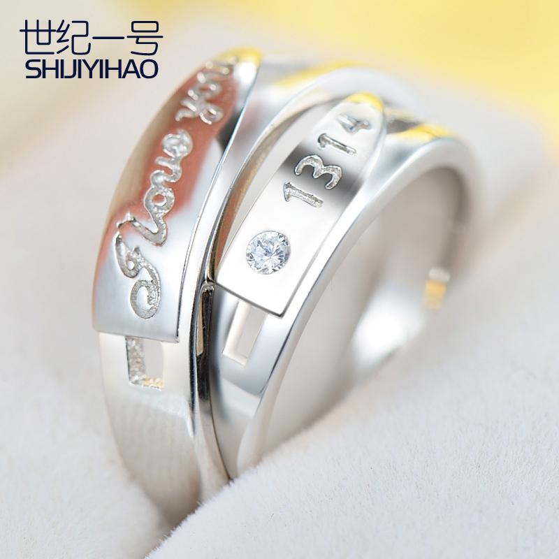Free Shipping Couple Rings Adjustable Valentine's Day Set 4