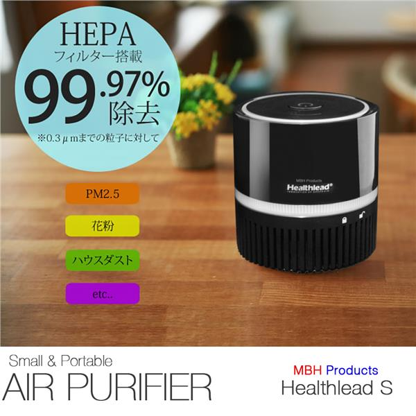 Usb Air Purifier Product ~ Free shipping mbh healthlead usb po end pm
