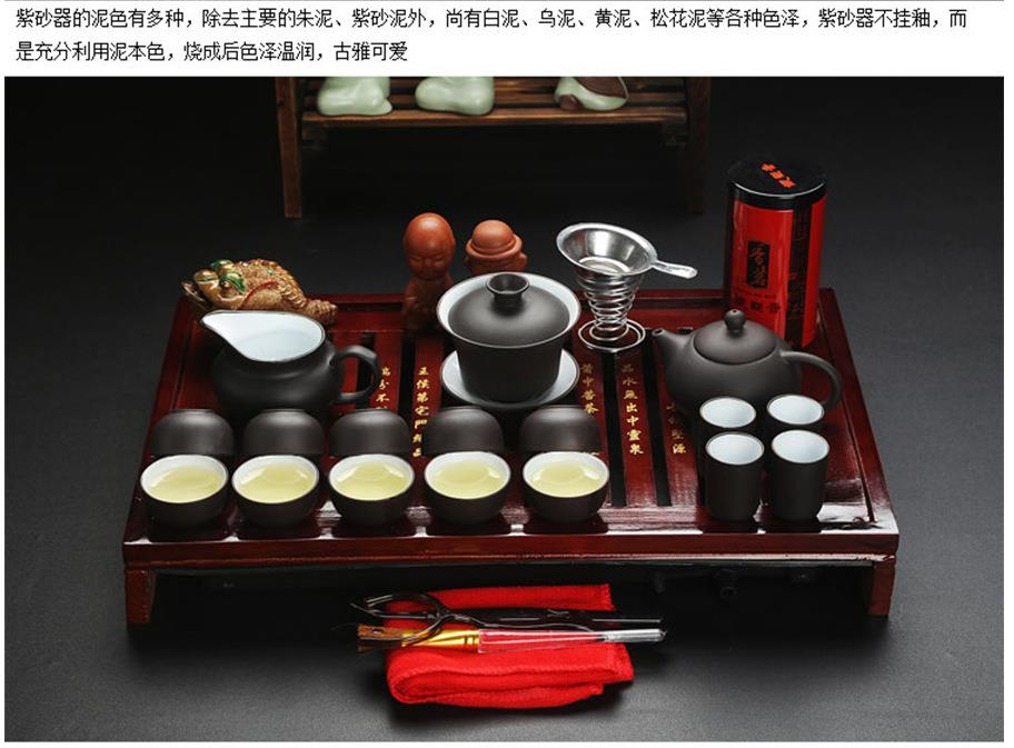 FREE SHIPPING PENINSULA! *PRE-ORDER* Chinese Tea Set With Tray