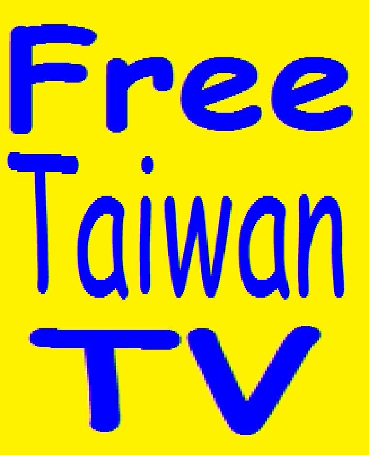 Free Taiwan Internet Satellite TV 4pcComputer Laptop Netbook pad tablet phone