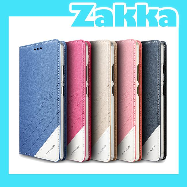 FREE Tempered Glass Xiaomi Redmi 4 4A Prime Flip Casing Case Cover
