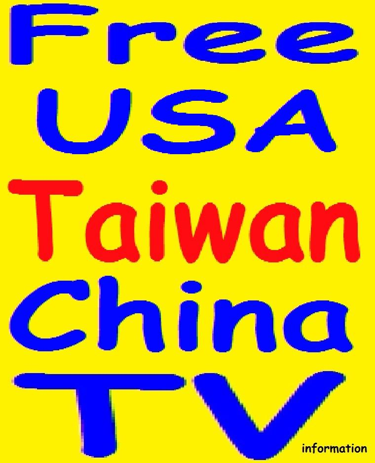 Free USA Taiwan China Satellite Internet TV 4Computer Laptop pad tablet phone