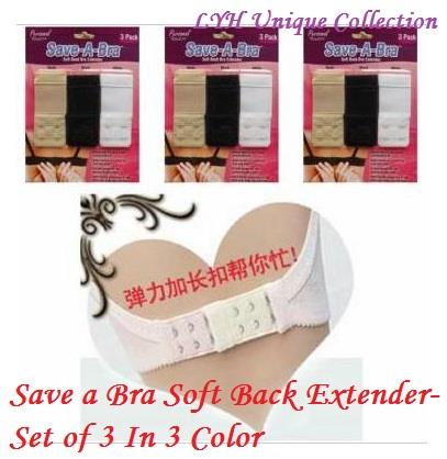 [FreeShipping] R0046 Save a Bra Soft Back Extender-Set of 3 In 3 Color