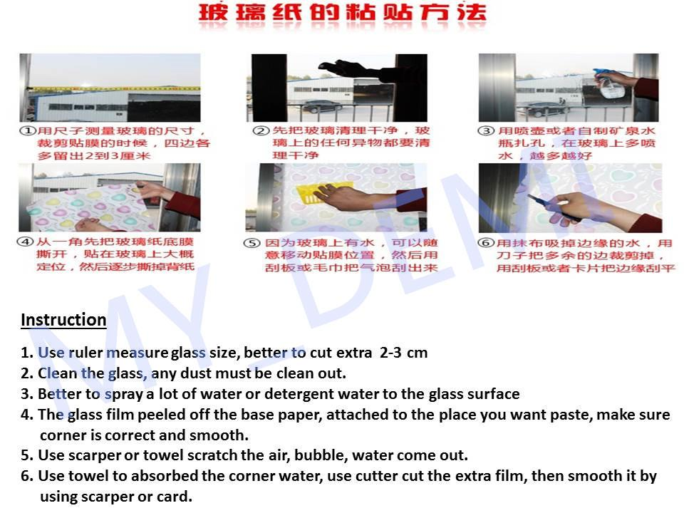 Frosted Glass Tinted Film (90*300cm) 11