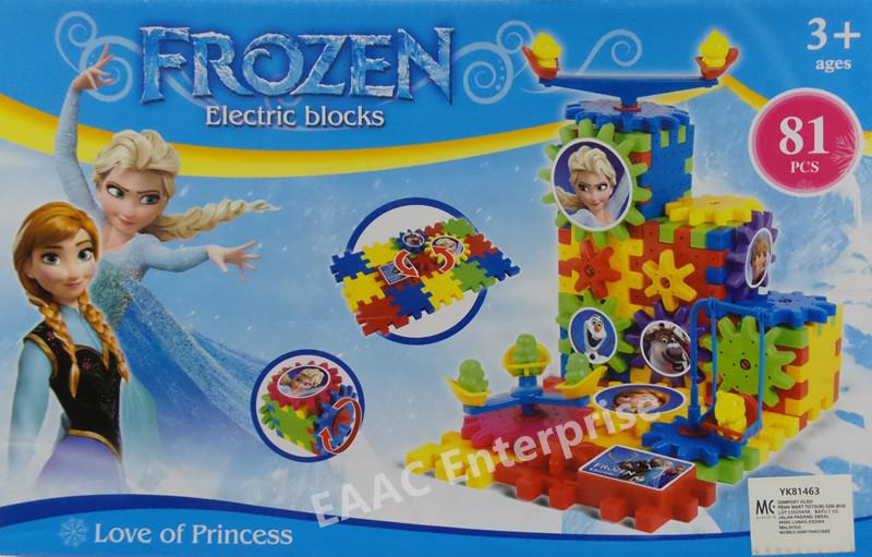 Frozen 2 Gear Spin Building Block Brick Toy Set for Kids