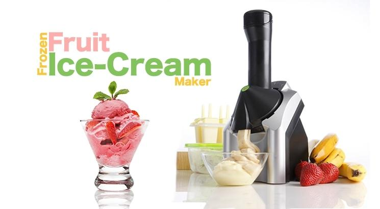 Ice Cream Maker For Sale In Malaysia ~ Redfoal for