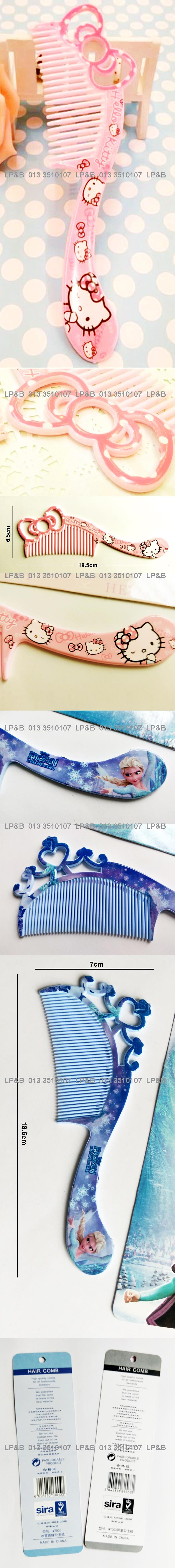 Frozen or Hello Kitty Girls Hair Brush Plastic Comb