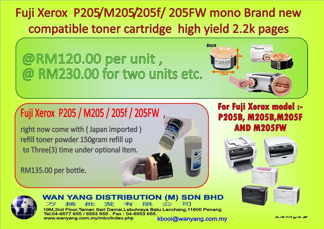 Fuji Xerox P205/M205/205f/ 205FW mono Brand new compatible toner cartridge high yield 2.2k pages