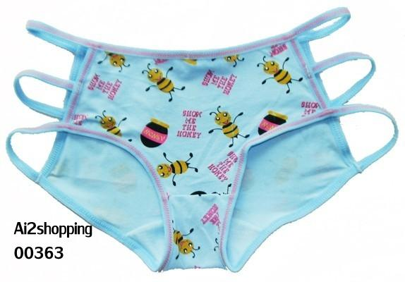 Funny bees on both sides of the Tpants/underwear00363-LightBlur