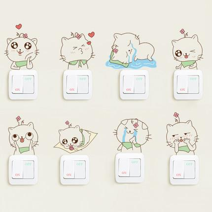 Funny Cat Switch Wall Sticker*DIY