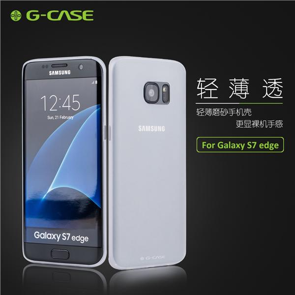 G-Case Frosted Samsung Galaxy S7 Edge Matte slim thin Back Case Cover