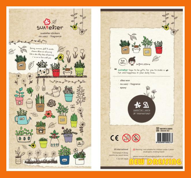 'Gardening Crystal Sticker' - Zakka/Diary/Photobook DIY