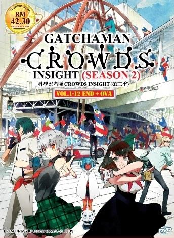Gatchaman Crowds Insight - Complete TV Series DVD Box Set