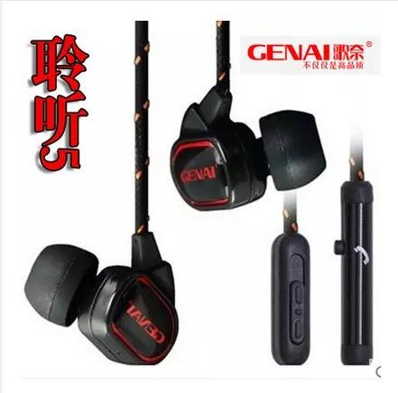 GENAI Listen 5 Hifi/Mobile/Computer Earphone Headset with Microphone