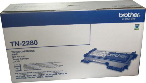 Toner Brother 2270dw Genuine Brother Tn-2280 Toner