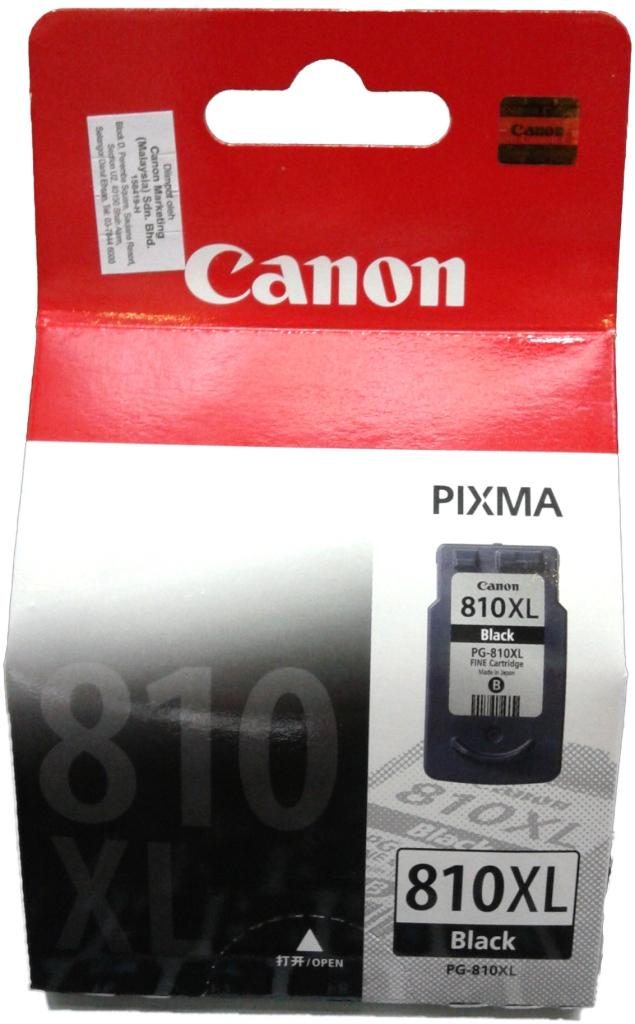 GENUINE CANON PG-810 XL BLACK INK CARTRIDGE