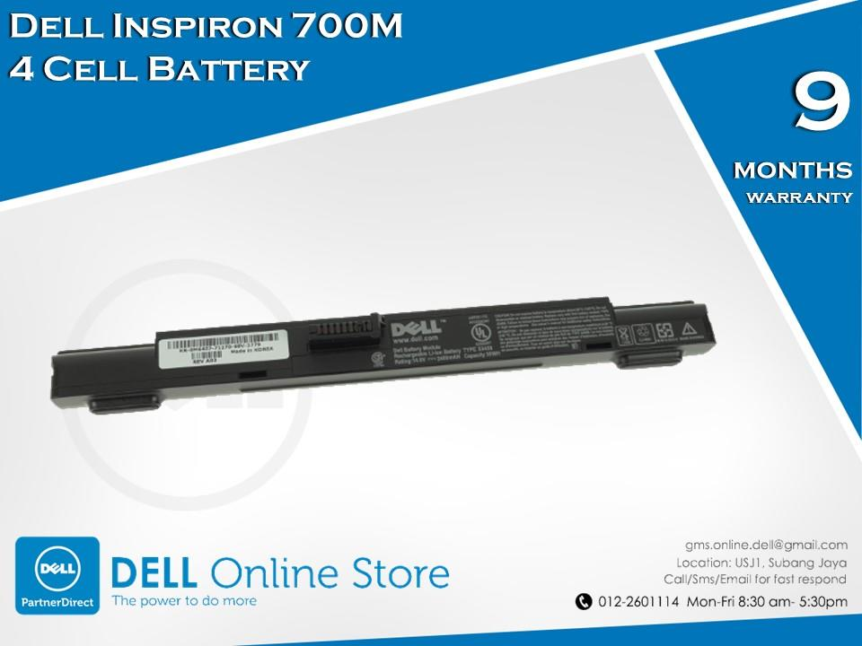 Genuine Dell Inspiron 700M 4 Cell Battery