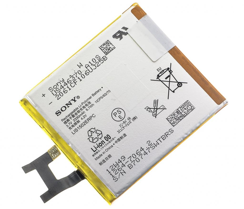 Genuine Internal Battery LIS1502ERPC Sony Xperia Z L36h C6603 /C C2305