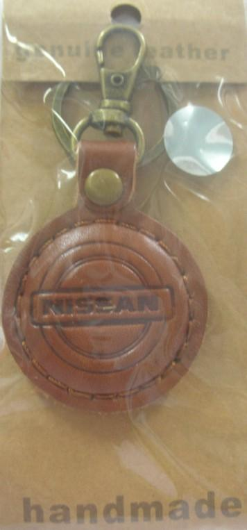 Genuine Leather Made Key Chain (Nissan)~ New