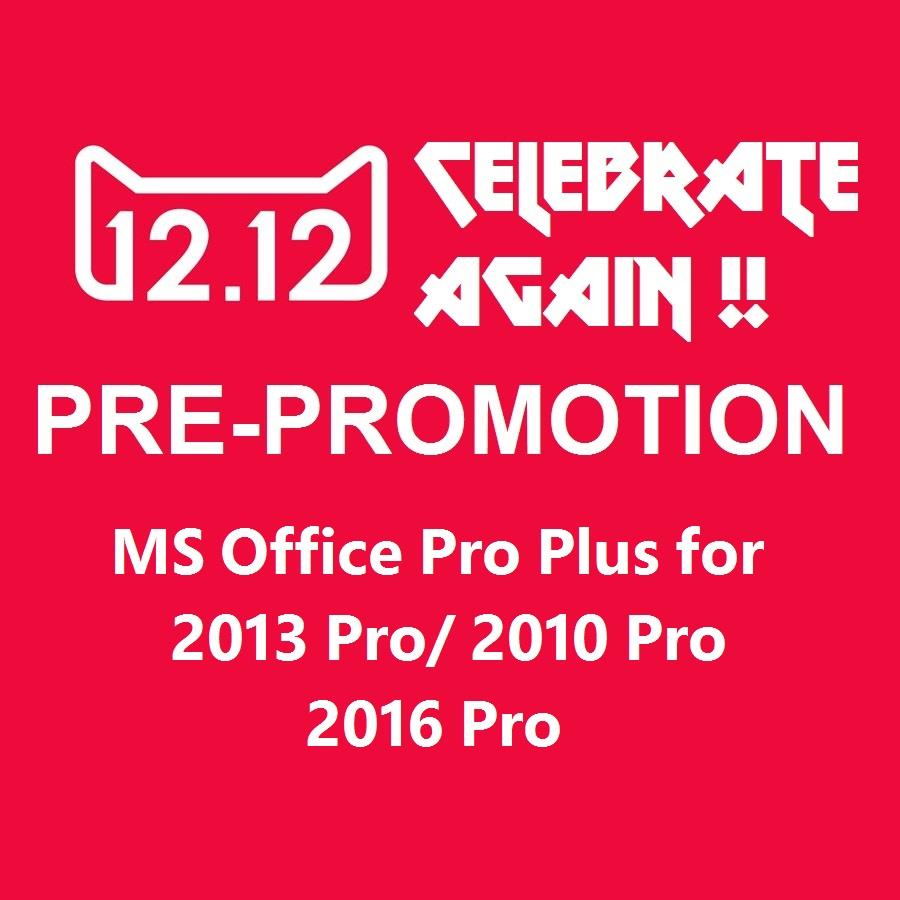 GENUINE OFFICE 2016 2013 2010 PROFESSIONAL PRO PLUS FOR WIN 10 8 7