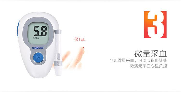 Genuine precise electronic blood glucose meter