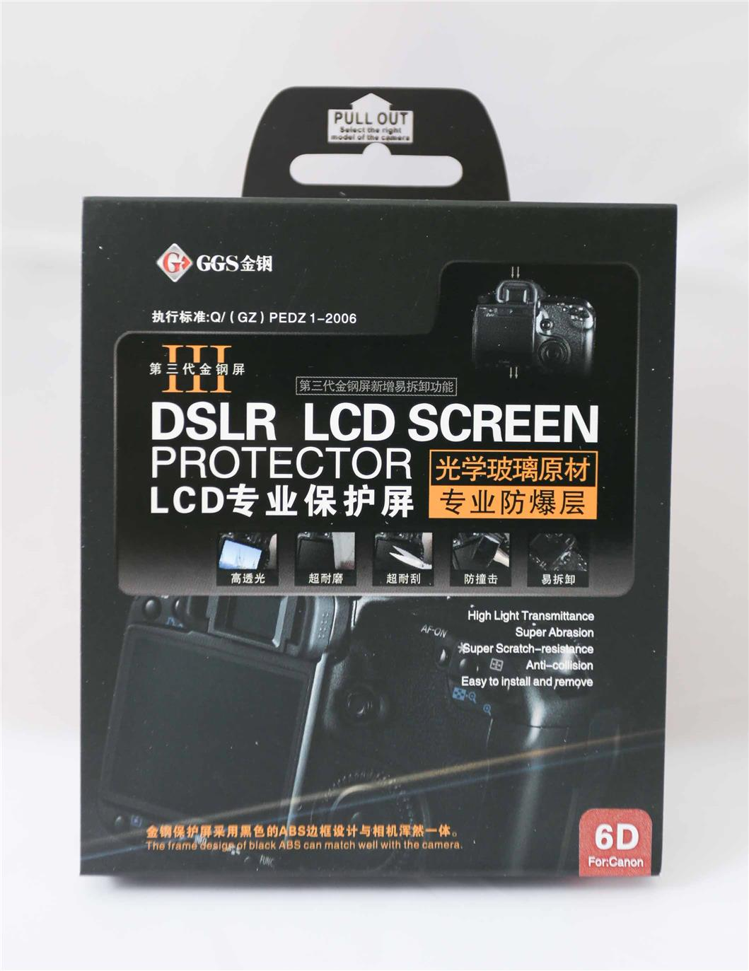 GGS LCD Monitor Cover- Canon 6D