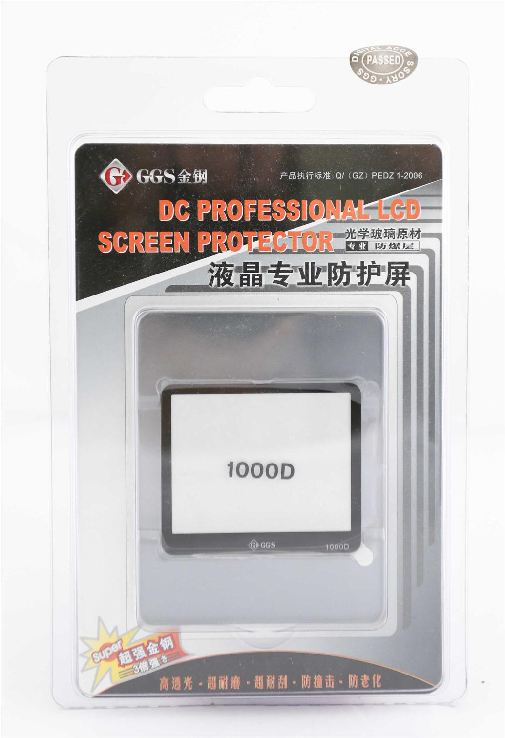 GGS LCD Screen Protector- Canon 1000D
