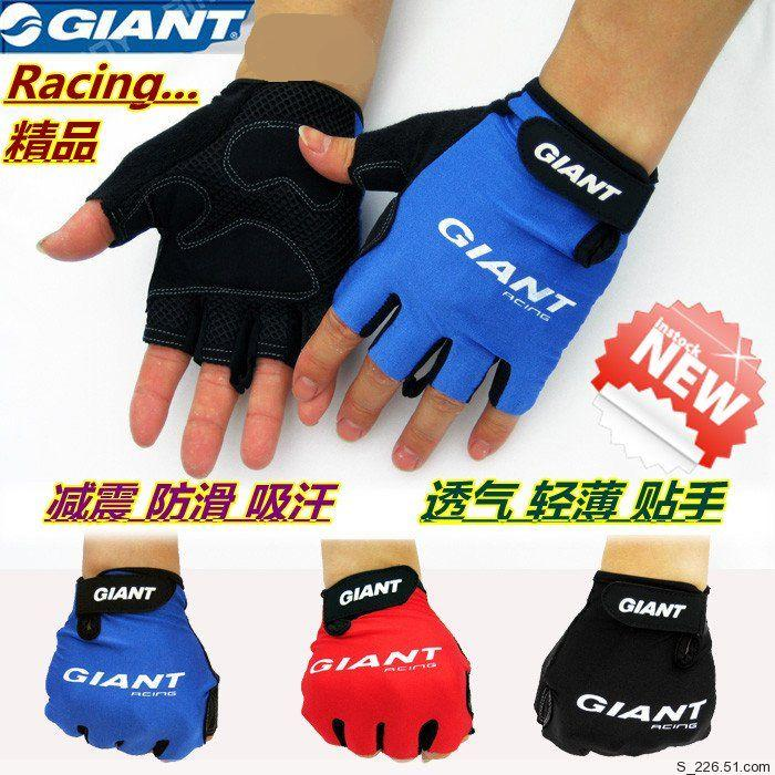 GIANT Cycling sports Bicycle FOLDING MTB Bike HALF FINGER GLOVE