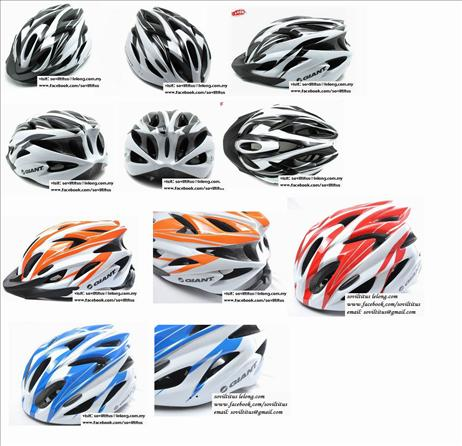 GIANT Helmet In Mould Bike Bicycle MTB Cycling