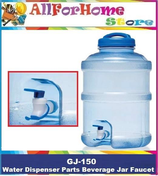 GJ-150 Water Dispenser Parts Beverage Jar Faucet