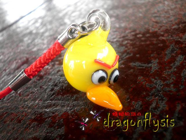Glass Art Angry Bird Phone Strap [Yellow]