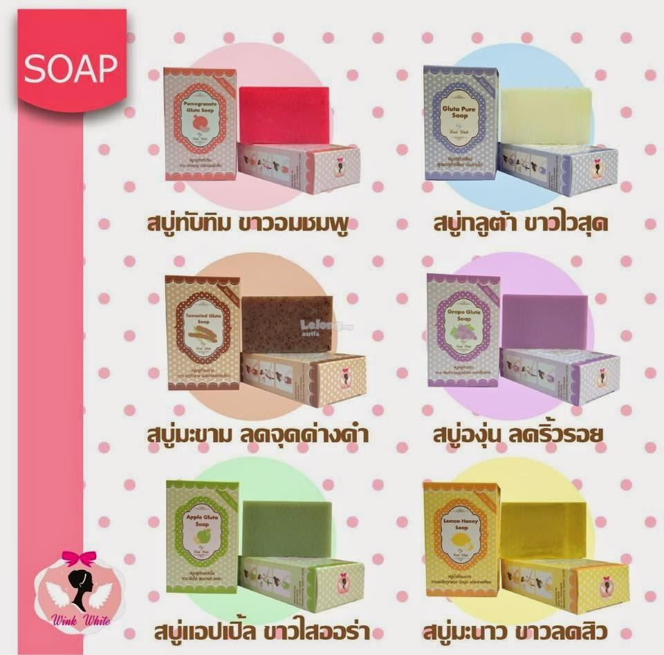 GLUTA SOAP BY WINK WHITE - 2 PIECES
