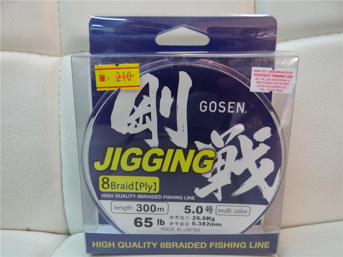 Gosen Jigging 8 braid 65lb/300meter fishing line