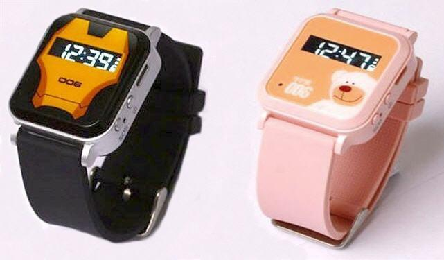 GPS Tracker Watch Phone With SOS For Children (WGPS-08A)▼