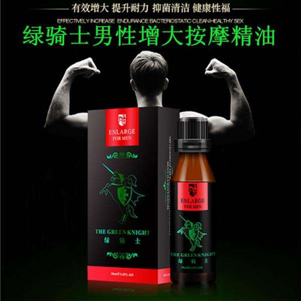 THE GREEN KNIGHT ENLARGE OIL FOR MEN 30ML (Free Pos Laju)
