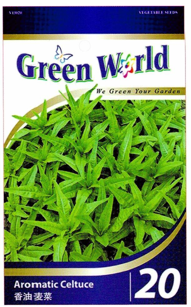 Green World Seeds Aromatic Celtuce @Aromatic Celtuce